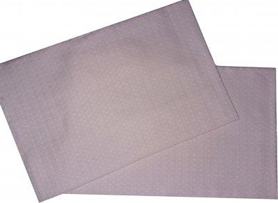 Вафельное полотенце Зоряне сяйво Пудровое 45 х 60 см (911_пудровое)