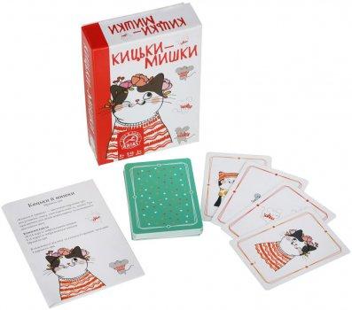 Гра настільна Arial Кішки-мишки (4820059911586)
