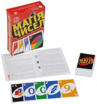 Гра настільна Arial Магія чисел (4820059911494)