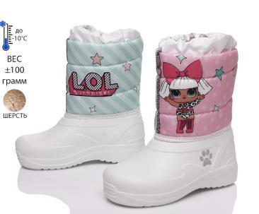 Зимові чоботи (дутики) Kredo 6092-20-2528 білі