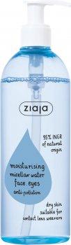 Міцелярна вода Ziaja Зволожувальна для сухої шкіри 390 мл (5901887050018)