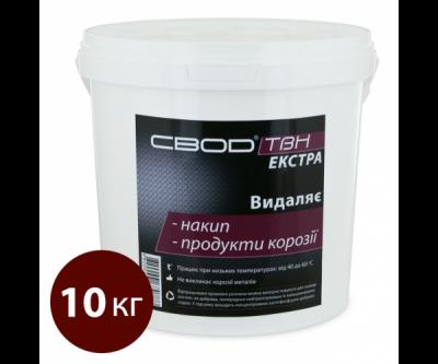 """Засіб ЗВІД для видалення залізо-окисних та карбонатно-кальцієвих відкладень """"ЗВІД - ТВН"""" Екстра (10кг)"""