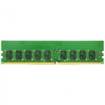 Модуль памяти для сервера Synology RAMEC2133DDR4-8G