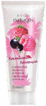 Крем для рук Avon с ароматом малины и черной смородины 75 мл (75168)(ROZ6400102432)