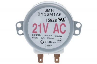 Мотор піддону для СВЧ печі SM16 BY36M1A6 Samsung DE31-10154D