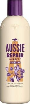 Шампунь Aussie Repair Miracle 300 мл (4084500654860)
