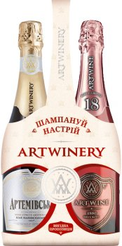 Набір сувенірний вино ігристе Артемівське біле напівсолодке 0.75 л 10-13.5% та Artwine рожеве брют 0.75 л 10-13.5% (4820176063076)