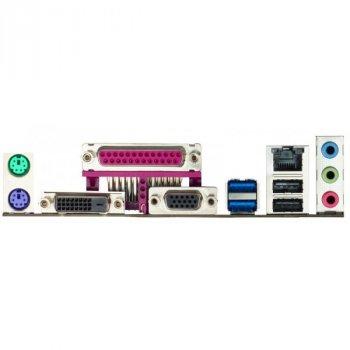 Biostar H110MDS2 PRO D4 Socket 1151