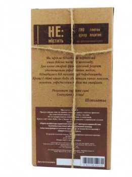 Шоколад молочный без сахара Перша мануфактура справжнього шоколаду 40% 100 г