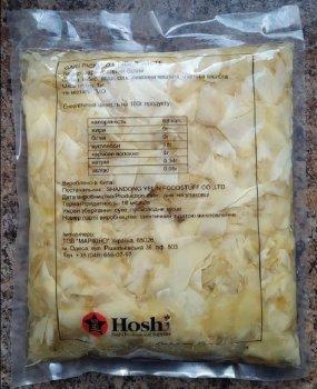 Білий імбир маринований Ho 30201 Gari Pickled ginger Hoshi 1 кг