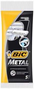 Набор бритв без сменных картриджей BIC Metal 5 шт