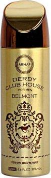 Дезодорант для мужчин Armaf Belmont Derby Club House аналог Hermes Terre D'Hermes 200 мл (6085010094229)
