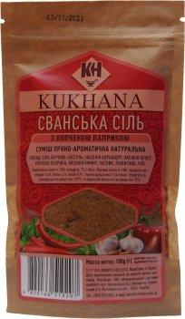 Смесь пряно-ароматическая Kukhana Сванская соль с копченой паприкой 100 г (4820166510207)