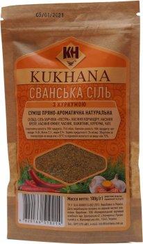 Смесь пряно-ароматическая Kukhana Сванская соль с куркумой 100 г (4820166510214)