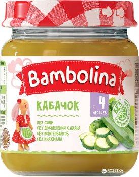 Упаковка пюре Bambolina Кабачок 100 г х 12 шт. (4813163001984)