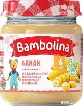 Упаковка пюре Bambolina Банан 100 г х 12 шт. (4813163001885)