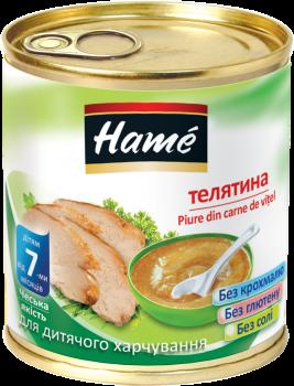 Упаковка м'ясного пюре Hame Телятина з 7 місяців 100 г х 10 шт. (8595139764852)