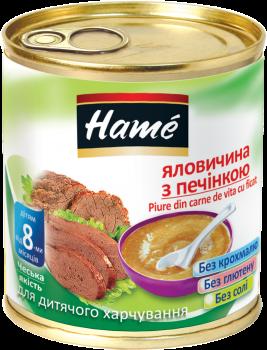 Упаковка м'ясного пюре Hame Яловичина з печінкою з 8 місяців 100 г х 10 шт. (8595139726164)