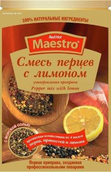 Упаковка приправи Ред Хот Маестро Суміш перців з лимоном 25 г х 30 шт. (5060140290674)