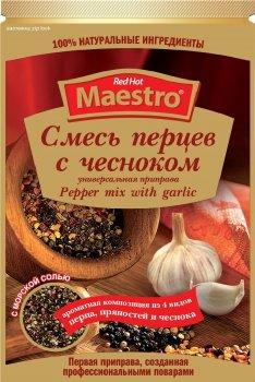 Упаковка приправи Ред Хот Маестро Суміш перців з часником 25 г х 30 шт (5060140290681)