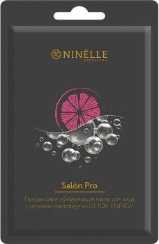 Маска для лица Ninelle Salon Pro пузырьковая обновляющая Detox-Energy с розовым грейпфрутом 25 г (8435328110650)