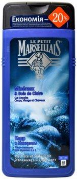Гель-шампунь Le Petit Marseillais 3 в 1 Кедр и минералы для мужчин 650 мл (3574661507347)