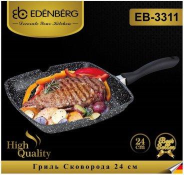 Сковорода для гриля с мраморным покрытием Edenberg (EB-3311-12)