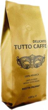 Кофе в зернах Tutto Caffe Delicato 1кг (4820217900094)