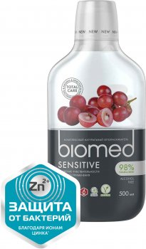 Ополаскиватель для полости рта BioMed Sensitive Антибактериальный для снижения чувствительности Виноград 500 мл (7640168930622)