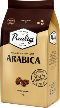 Кофе в зернах Paulig Arabica 1 кг (6418474039008)
