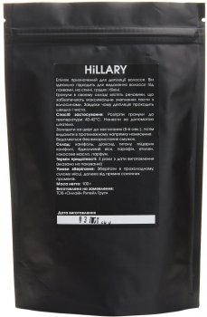 Гранулы для эпиляции Hillary Epilage Original 100 г (2201234567897)