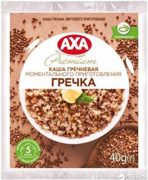 Упаковка каші гречаної миттєвого приготування АХА 40 г х 20 шт. (4820008126207)