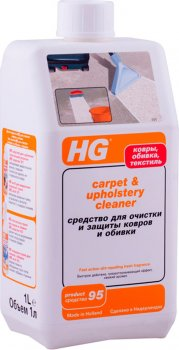 Засіб для очищення та захисту HG килимів і оббивки 1 л (8711577104085)