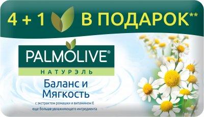 Мыло Palmolive Натурэль туалетное Баланс и мягкость с экстрактом ромашки и витамином Е 4