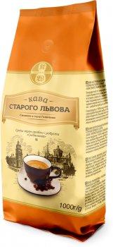 """Кофе в зернах Кава Старого Львова """"Сніданкова"""" 1 кг (4820000371605)"""
