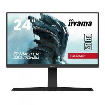 Монітор iiyama GB2470HSU-B1 (F00235218)