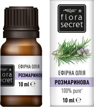 Ефірна олія Flora Secret Розмаринова 10мл (4820174890117)