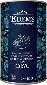 Чай черно-зеленый Edems О.Р.А. Platinum крупнолистовой 100 г (4820149481333)