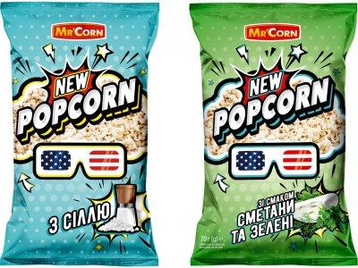 Набір попкорну Mr'Corn із сіллю 70 г + Сметана та зелень 70 г (4820134142034)