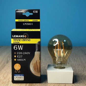 """Декоративна лампа Едісона 6W A60 E27 480LM 2200K """"LEMANSO"""" LM3801"""