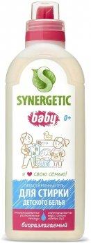 Мийний засіб Synergetic для прання дитячої білизни 1 л (4623721966637)