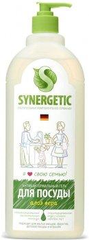 Средство для мытья посуды и детских игрушек Synergetic с ароматом алоэ 1 л (4623721671470)