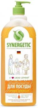Средство для мытья посуды и детских игрушек Synergetic с ароматом апельсина 1 л (4623722258328)