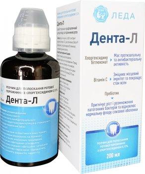Ополаскиватель для рта Leda Дента-Л с хлоргексидином 0.12% 200 мл (4820203521326)