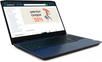 Ноутбук Lenovo IdeaPad Gaming 3 15ARH05 (82EY00G3RA) Chameleon Blue
