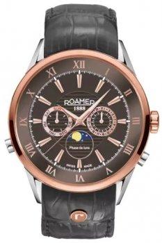 Годинник ROAMER 508821-47-53-05