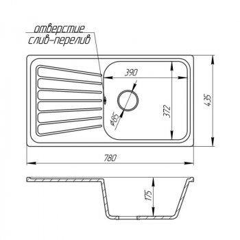 Кухонна мийка Cosh 8146 kolor 420 (COSH8146K420)