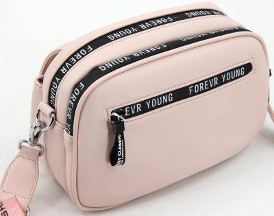 Женская сумка SumWin 4003MJ Розовая