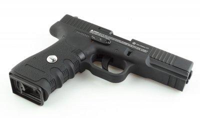 Пневматичний пістолет Borner Special Force W119