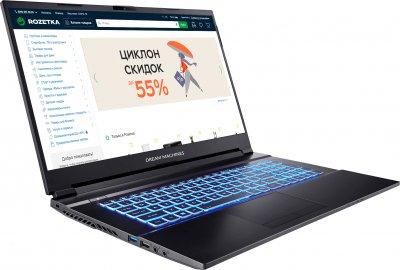 Ноутбук Dream Machines G1650Ti-17 (G1650Ti-17UA44) Black
